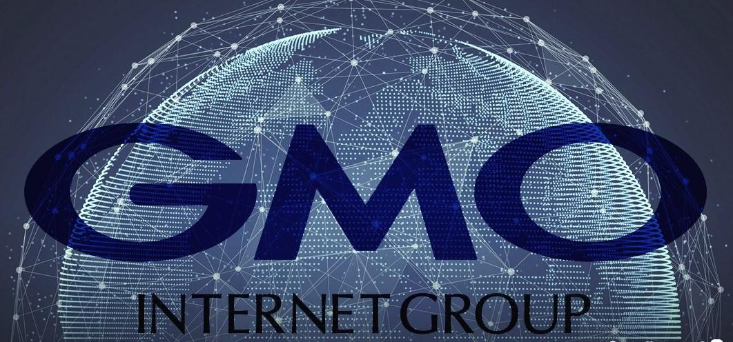 japon GMO madenciliği